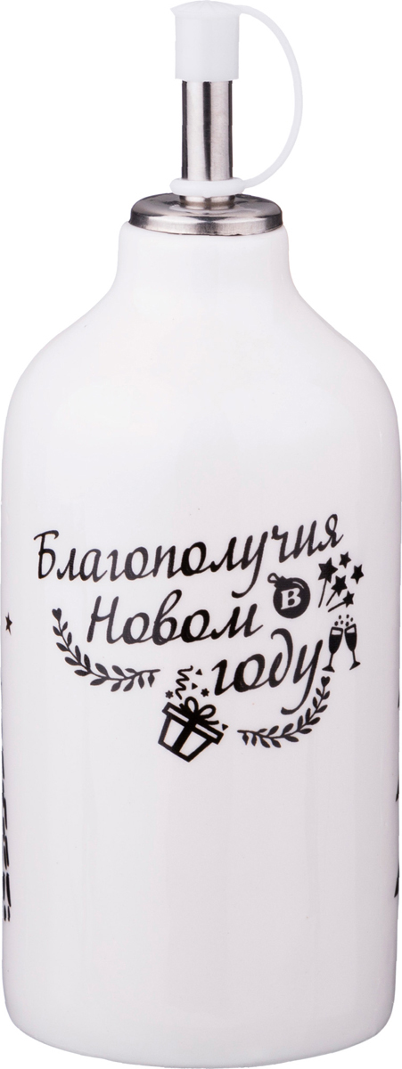 Емкость для масла Lefard Емкость для масла/уксуса, 300 мл емкость для масла kilner 500 мл
