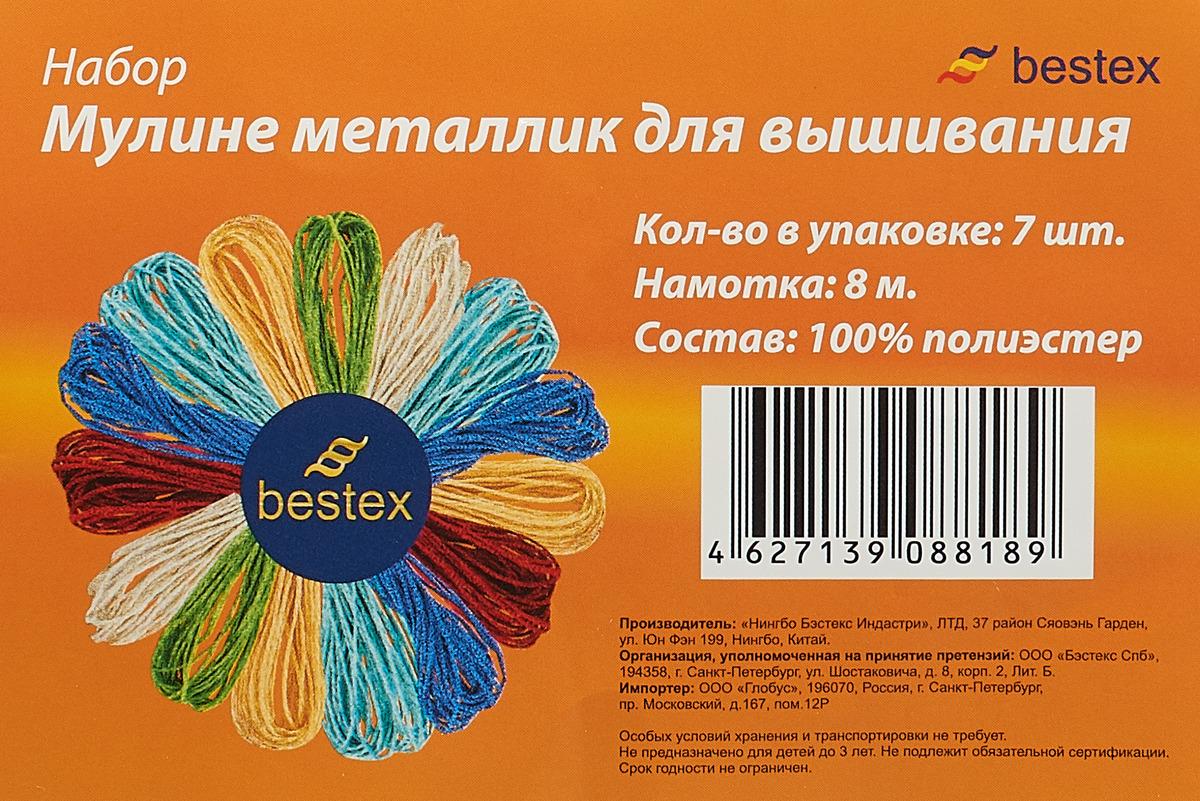 Набор ниток мулине Bestex, 8 м, 7 шт набор мулине 8шт 8м bestex