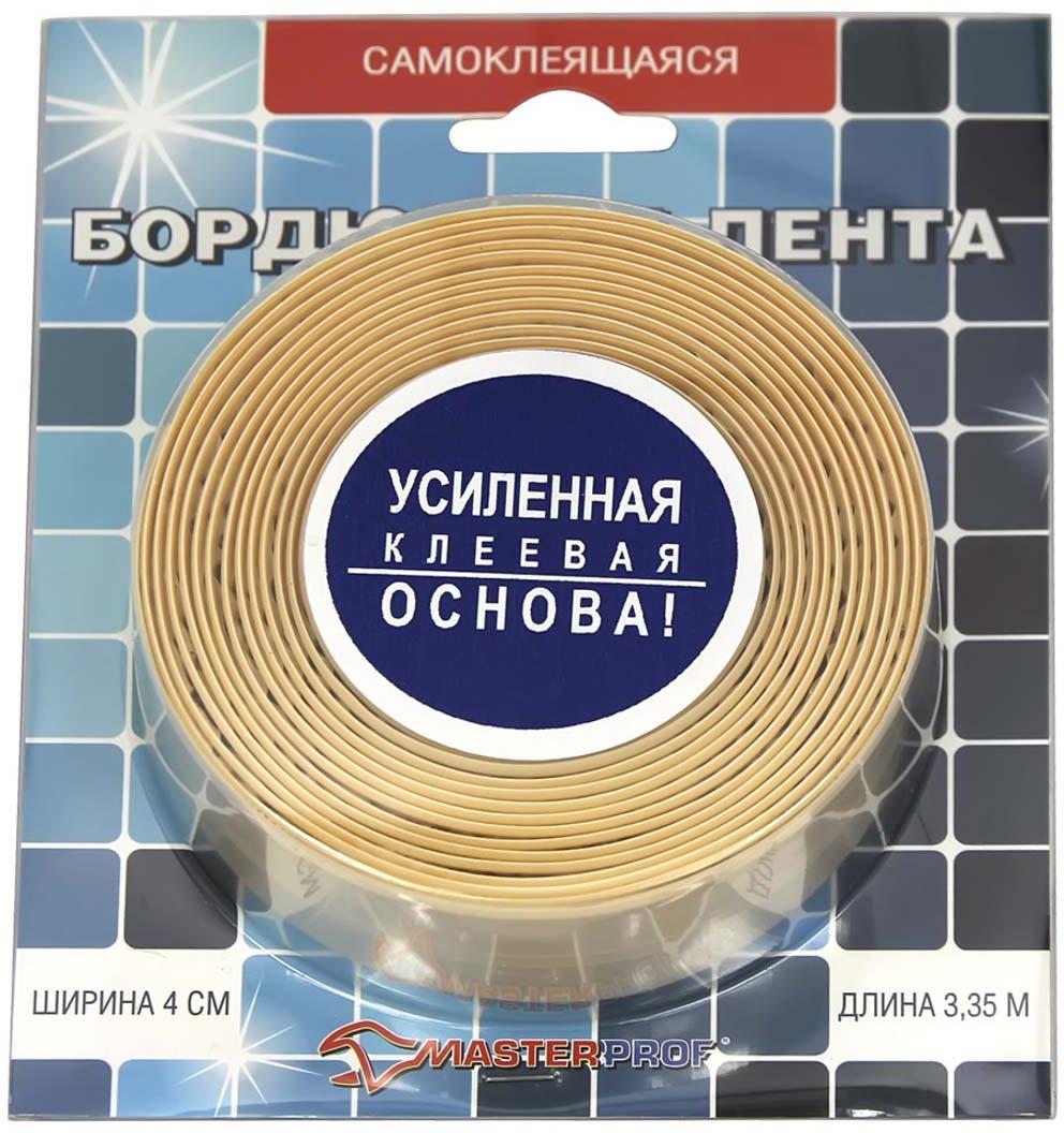 Лента бордюрная MasterProf Premium, 40 мм 3.35 м, цвет: бежевый, MP-У для ванной отделка стен