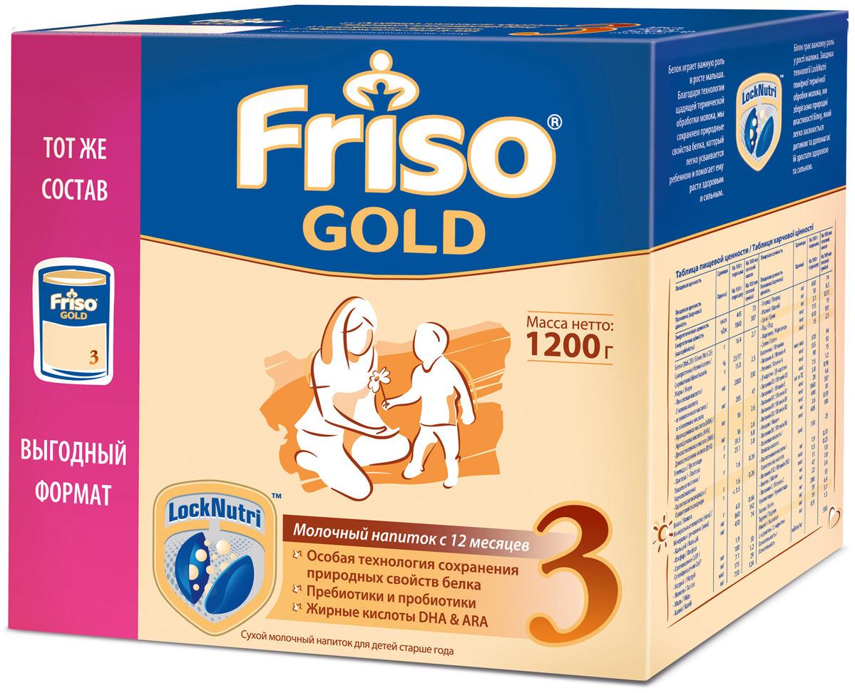 Смесь сухая молочная Friso Голд 3, с пребиотиками от 12 месяцев, 1200 г898703•Сухой молочный напиток для детей после 1 года жизни. •Специально разработанный продукт, адаптированный к потребностям детей старше 1 года, для составления полноценного суточного рациона. •Пребиотики и пробиотики •Жирные кислоты DHA & ARA •Производится с использованием особой технологии LockNutri с щадящей термической обработкой молока •Содержит максимально сохраненный белок, который легко переваривается и усваивается Уникальная производственная цепочка с собственными фермами в Голландии, быстрой доставкой свежего молока на завод и непрерывным контролем качества на всех этапах создания смесей Friso позволяет использовать особую технологию LockNutri c щадящей температурной обработкой фермерского молока. Это обеспечивает максимальное сохранение природных свойств белка, его лёгкое переваривание и усвоение в желудочно-кишечном тракте для полноценного роста и развития малыша. Бережное температурное воздействие на свежее молоко предотвращает формирование вредных веществ в процессе производства смеси, обеспечивая биологическую безопасность и отличные вкусовые качества продукта. Рекомендуем!