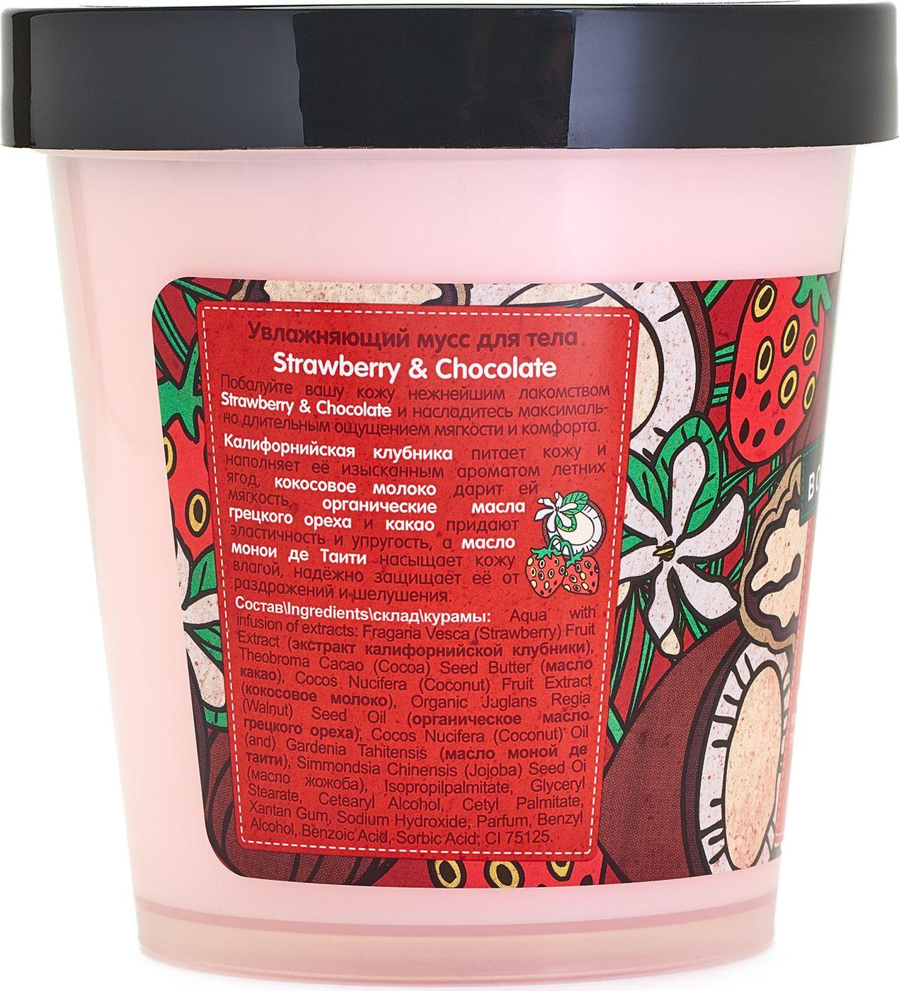 Organic ShopМусс для тела