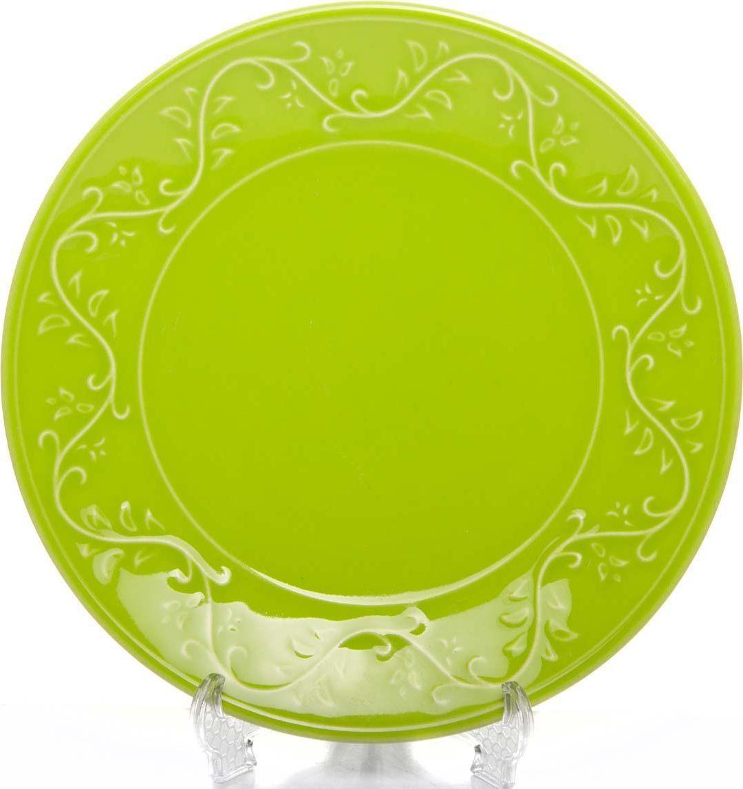<b>Тарелка Kutahya Porselen IVY</b>, зеленый, диаметр 20 см — купить ...