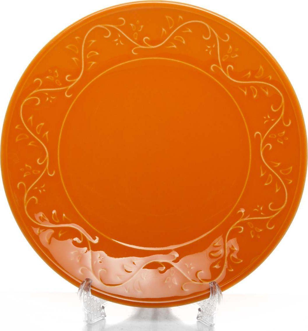 <b>Тарелка Kutahya Porselen IVY</b>, цвет: оранжевый. Диаметр 20 см ...