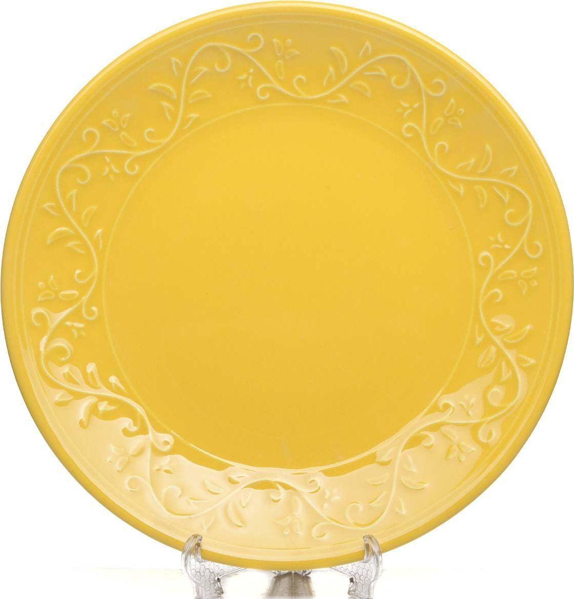 Тарелка Kutahya Porselen IVY, желтый, диаметр 26 см