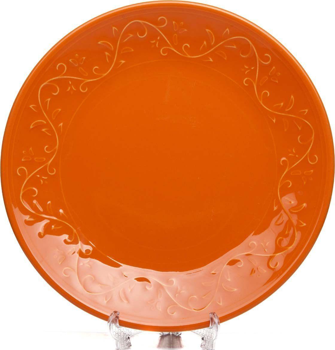 <b>Тарелка Kutahya Porselen IVY</b>, оранжевый, диаметр 26 см ...