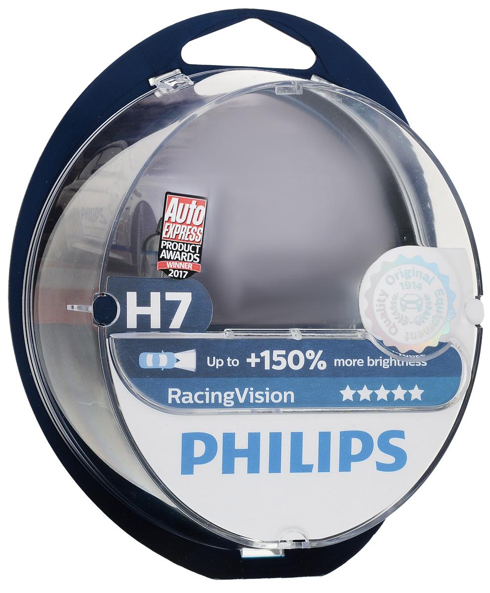 """Лампа автомобильная галогенная Philips """"RacingVision +150"""", цоколь H7, 12V- 55W (PX26d), 2 шт"""