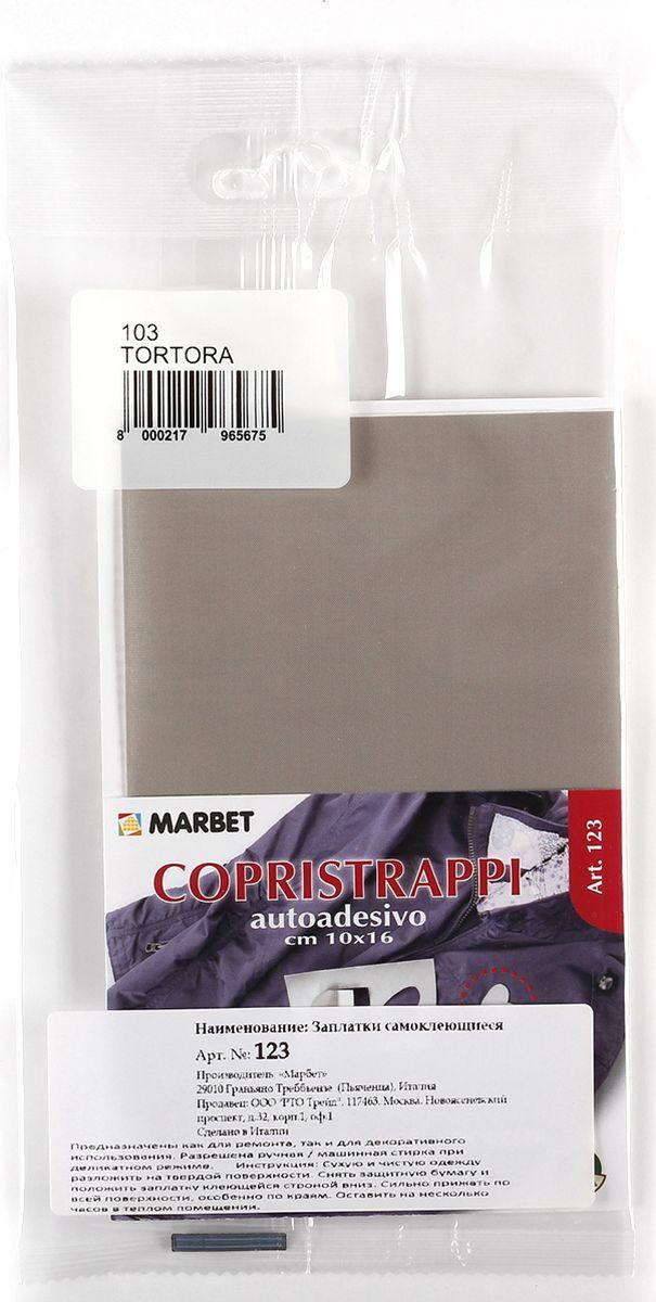 Заплатка Marbet, самоклеющаяся, цвет: серо-коричневый, 16 х 10 см. 123 заплатка для одежды velcro 9 8cmx4 9cm