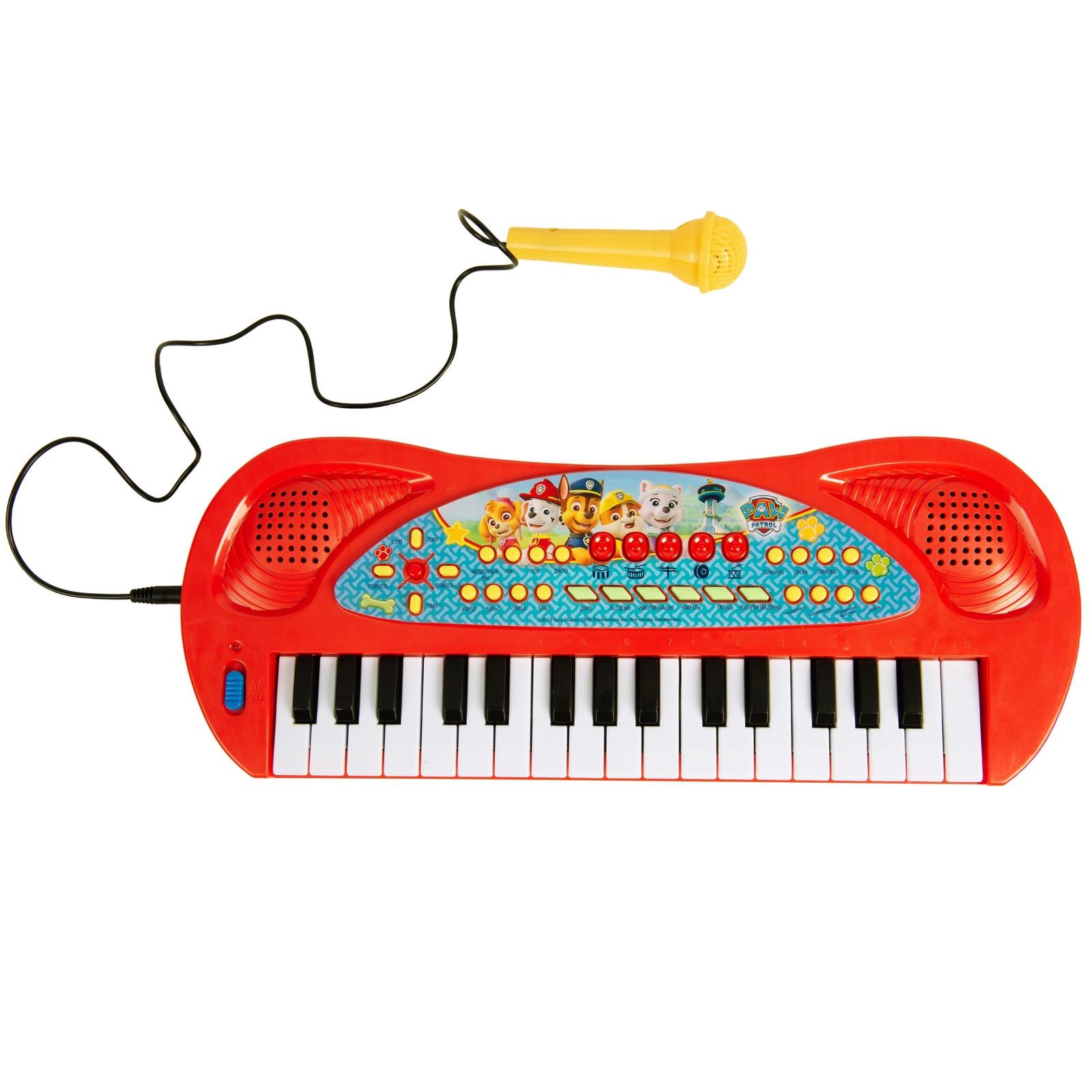 Синтезатор с микрофоном, звуком и светом Щенячий патруль набор музыкальных инструментов nickelodeon щенячий патруль