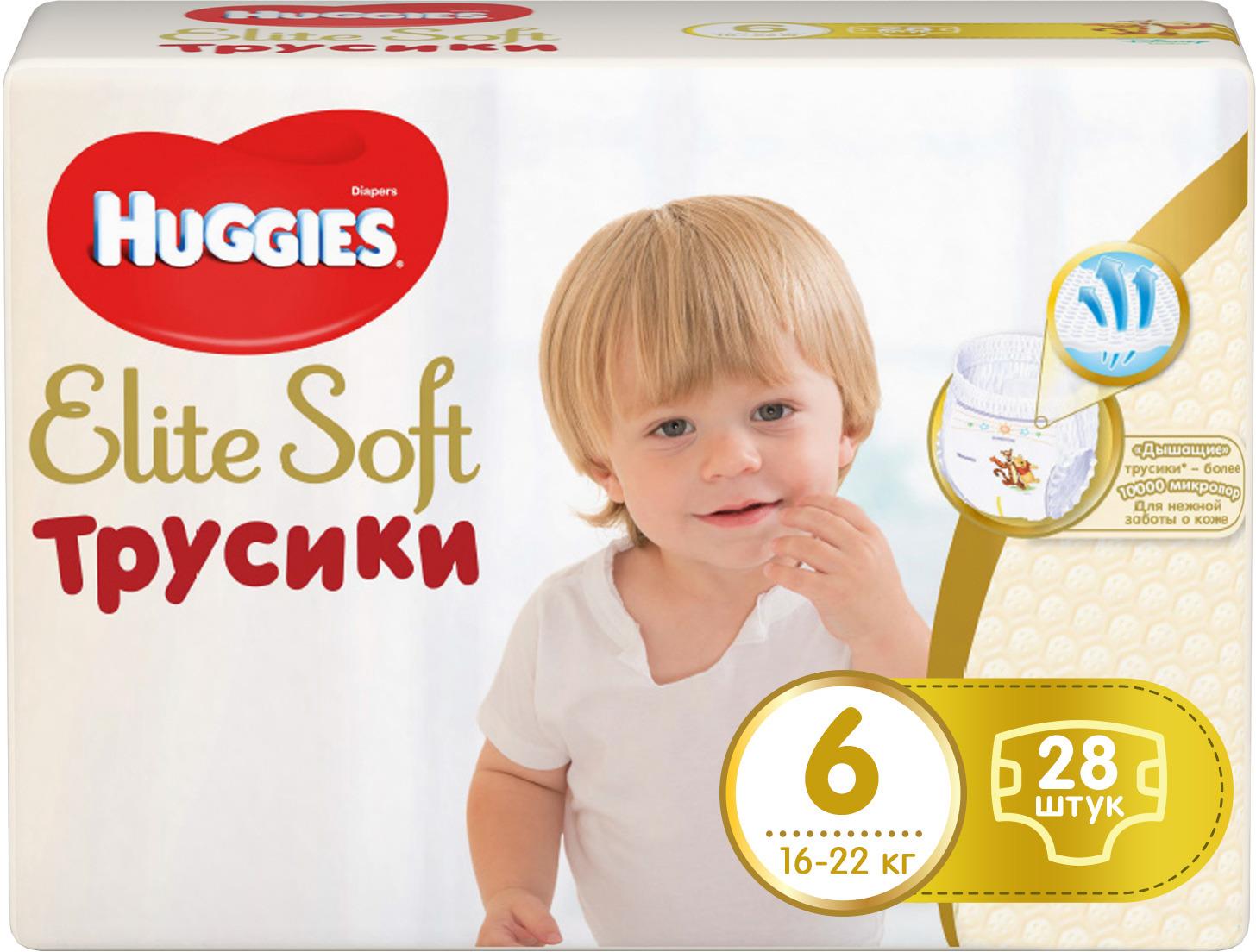 цена Подгузники-трусики Huggies Elite Soft, размер 6 (16-22 кг), 28 шт онлайн в 2017 году