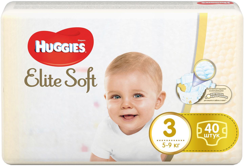 Подгузники Huggies Elite Soft, размер 3 (5-9 кг), 40 шт