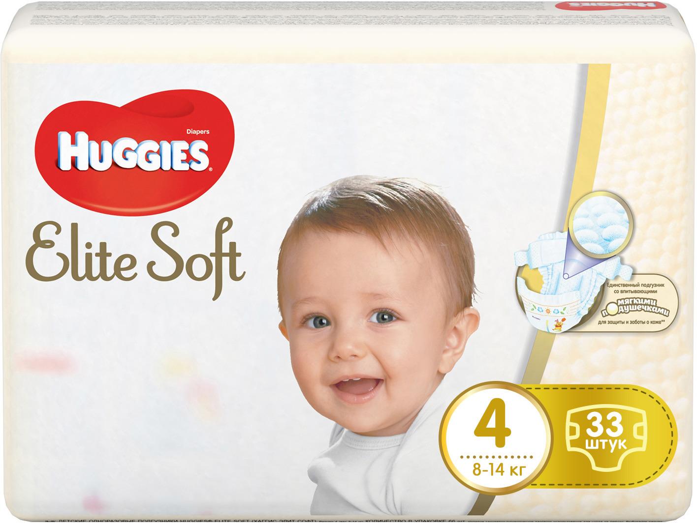 Подгузники Huggies Elite Soft, размер 4 (8-14 кг), 33 шт