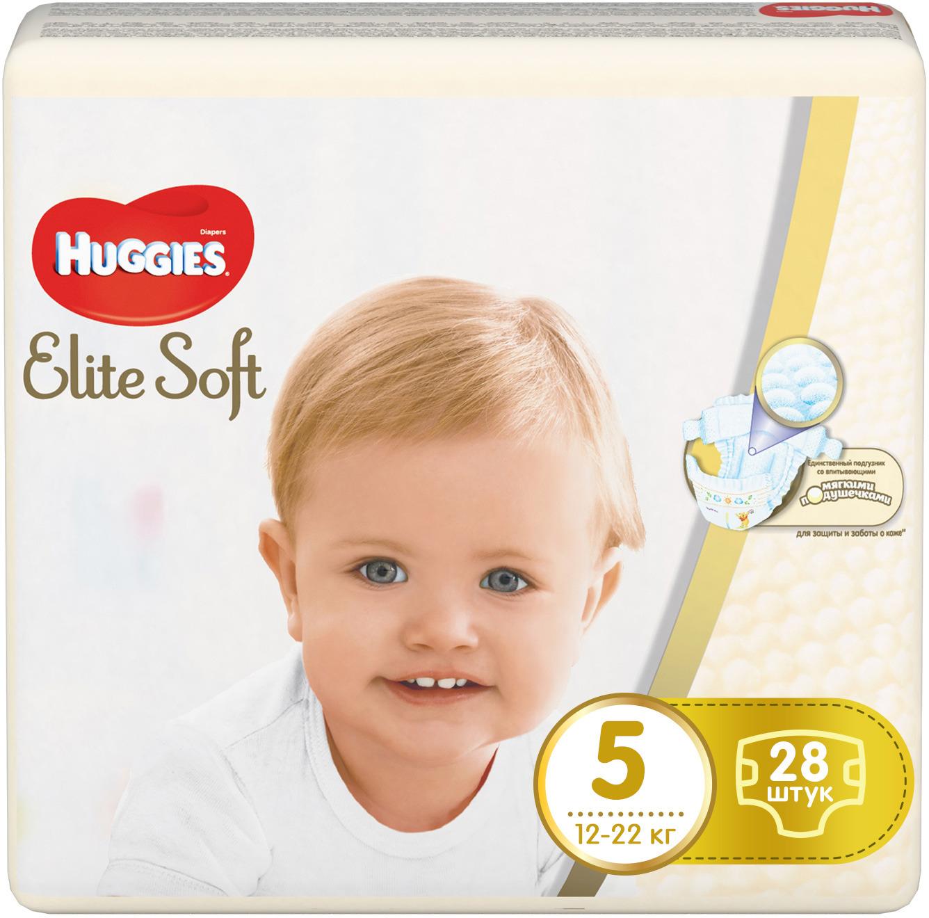 Подгузники Huggies Elite Soft, размер 5 (12-22 кг), 28 шт