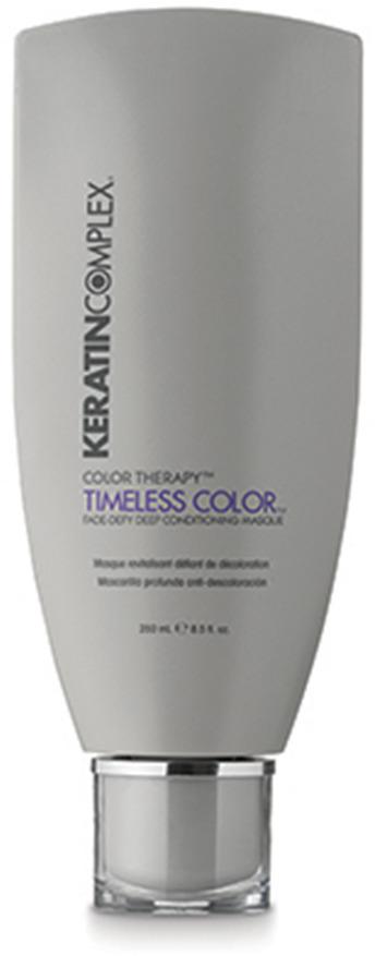 Маска для волос Keratin Complex, для поддержания яркости цвета, 250 мл keratin маска для волос