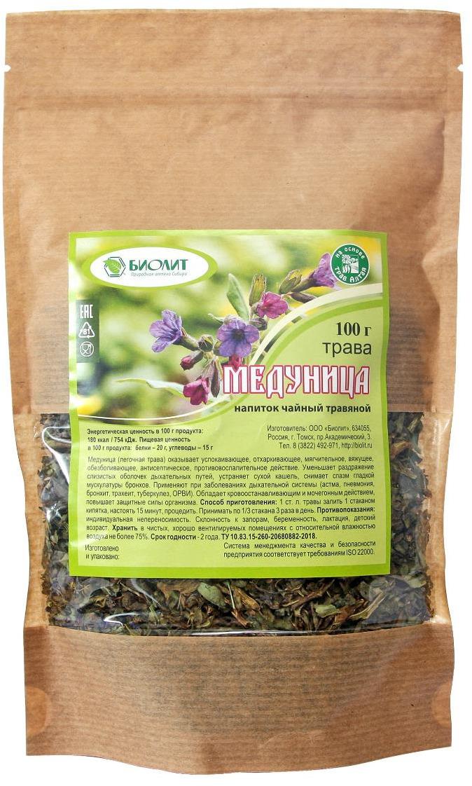 Напиток чайный Биолит Медуницы трава, 100 г биолит сбор сердечно сосудистый 3 100 г