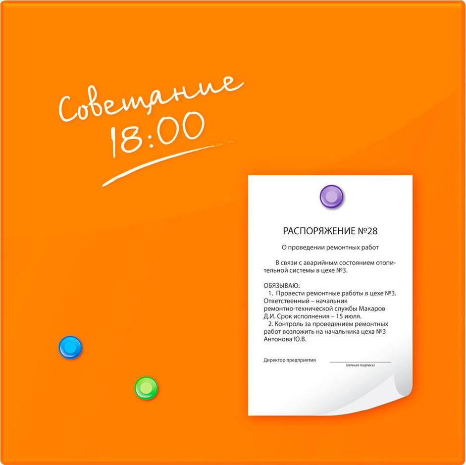 Магнитно-маркерная доска Brauberg, с 3 магнитами, цвет: оранжевый, 45 х 45 см