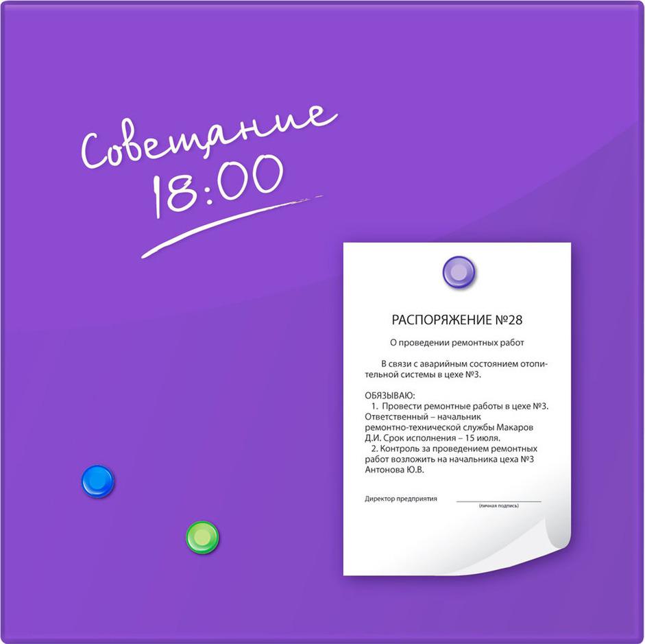 Фото - Магнитно-маркерная доска Brauberg, с 3 магнитами, цвет: фиолетовый, 45 х 45 см доска стенд brauberg информация 99 78 см