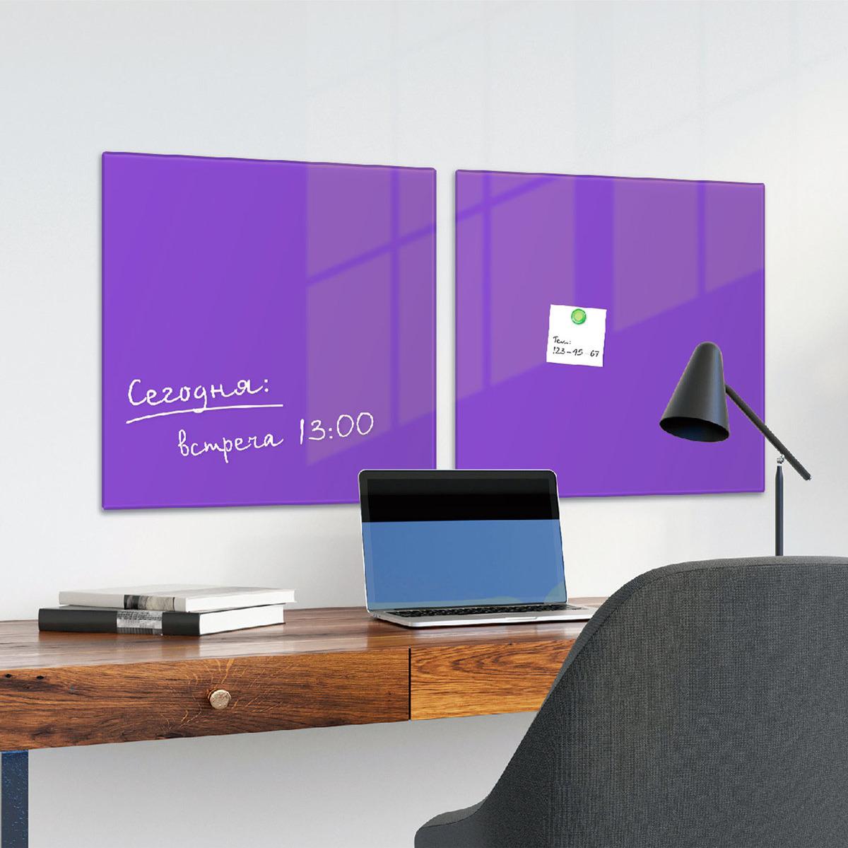 Магнитно-маркерная доска Brauberg, с 3 магнитами, цвет:  фиолетовый, 45 х 45 см Brauberg