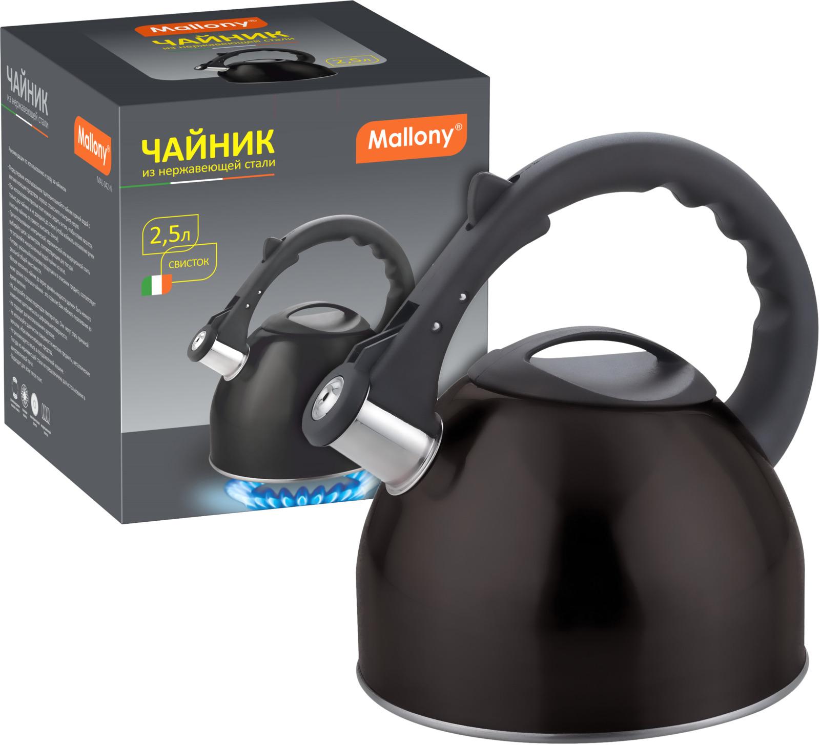 цена на Чайник Mallony MAL-042-N, со свистком, цвет: черный, 2,5 л