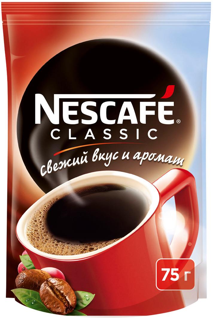 Nescafe Classic кофе растворимый гранулированный, 75 г