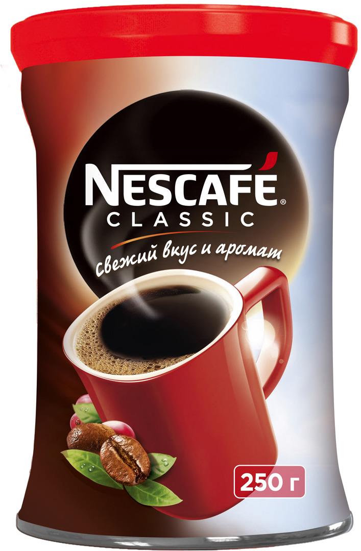 Nescafe Classic кофе растворимый гранулированный, 250 г