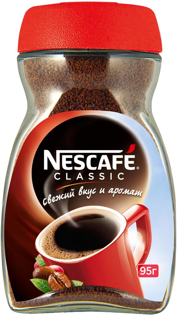 Nescafe Classic кофе растворимый гранулированный, 95 г