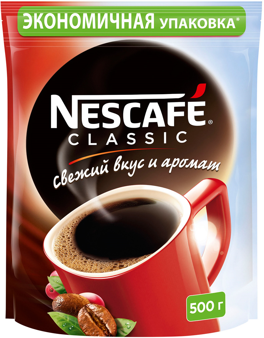 Nescafe Classic кофе растворимый гранулированный, 500 г