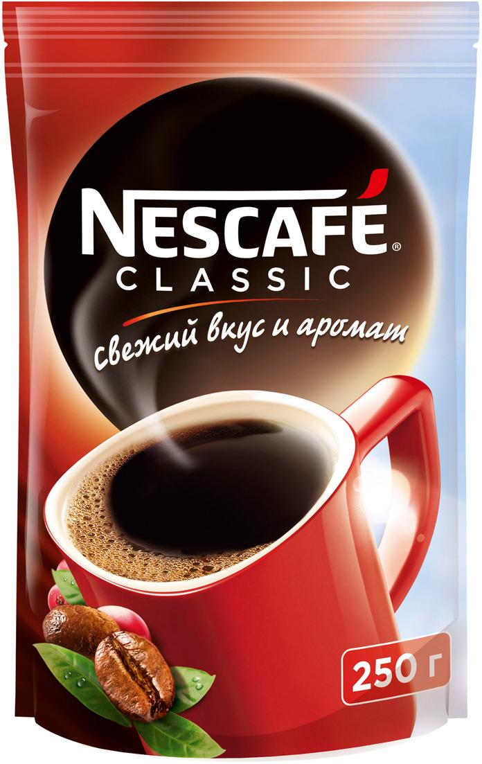 Nescafe Classic кофе растворимый гранулированный, 250 г (пакет)