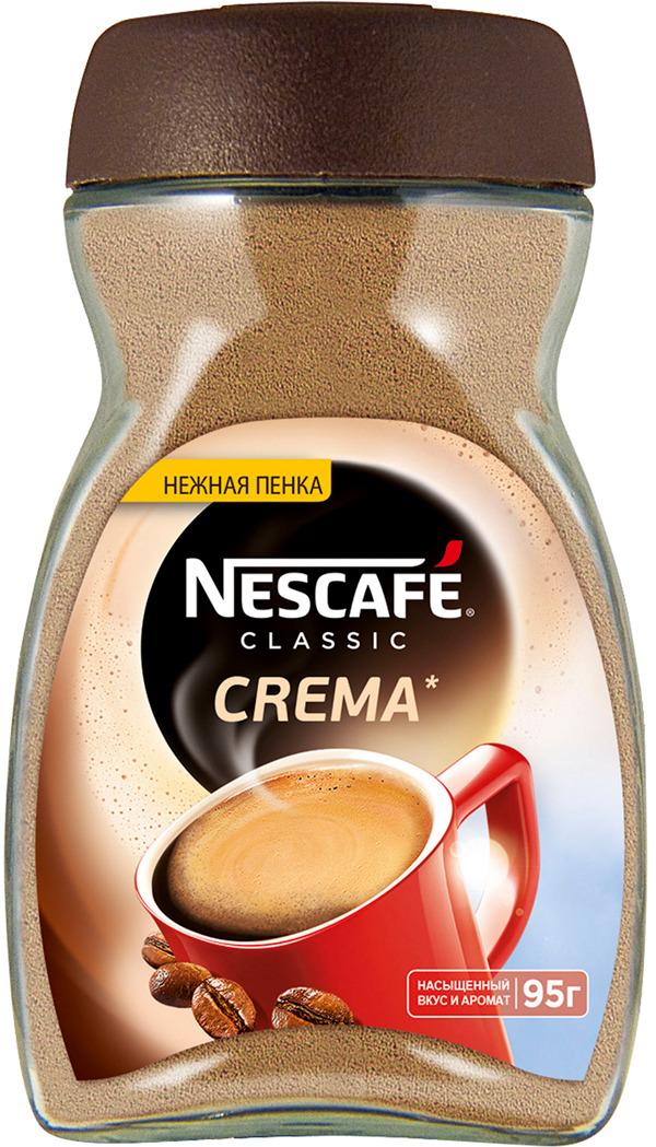 Nescafe Classic Crema кофе растворимый, 90 г (стеклянная банка)