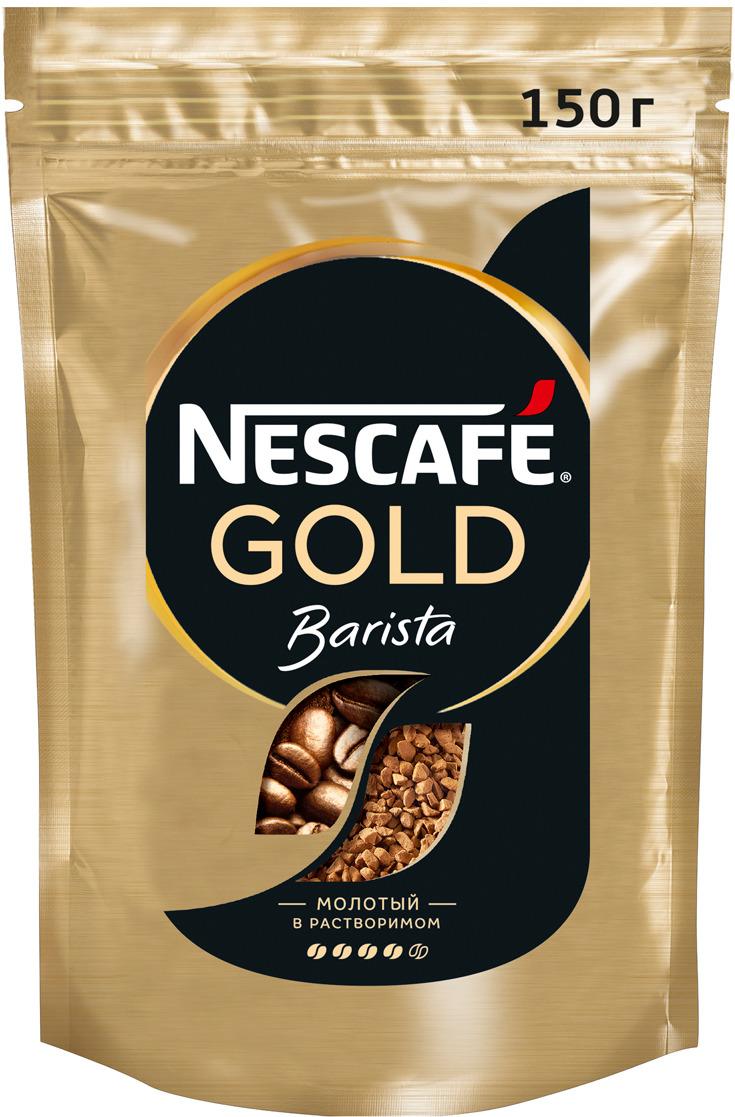 Nescafe Gold Barista кофе сублимированный, 150 г цена