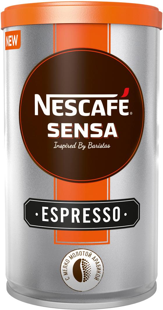 Nescafe Sensa Кофе Эспрессо, 100 г цена