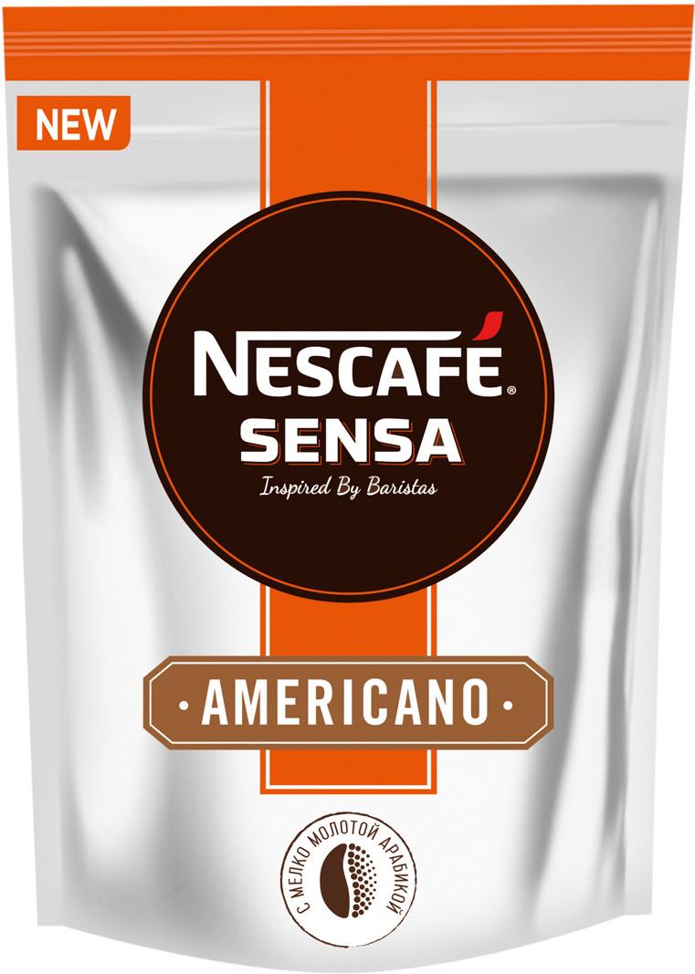 Nescafe Sensa Кофе Американо, 70 г цена
