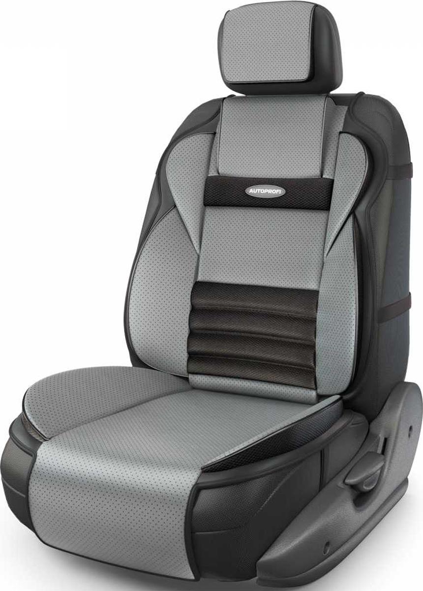 Накидка на сиденье Autoprofi Multi Comfort, ортопедическая, 6 упоров, 3 предмета. MLT-320G BK/D.GY