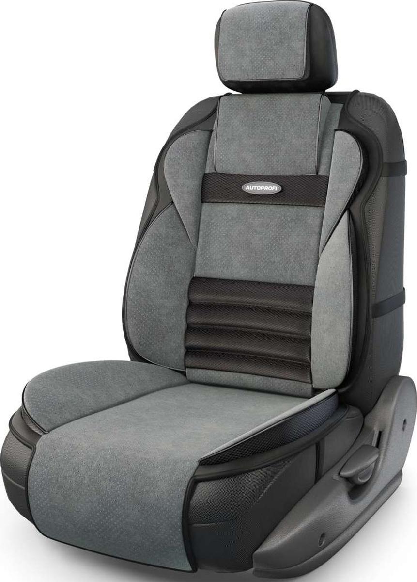 Накидка на сиденье Autoprofi Multi Comfort, ортопедическая, 6 упоров, 3 предмета. MLT-320 BK/D.GY