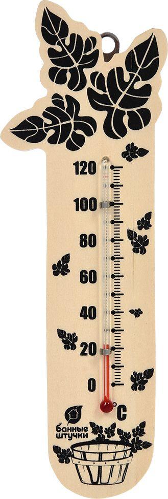 Банный декор термометр Банные штучки Банный веник, 17,5 х 4 см банный декор банные штучки аксессуары для бани белый