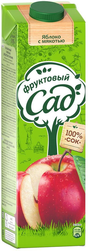 Фруктовый Сад Яблоко сок с мякотью,0,95 л