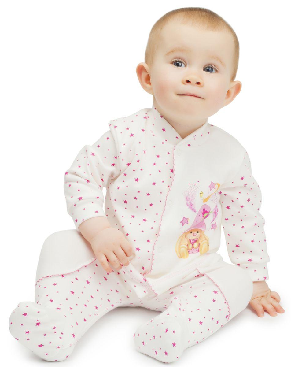 Кофта BabyGlory цена в Москве и Питере