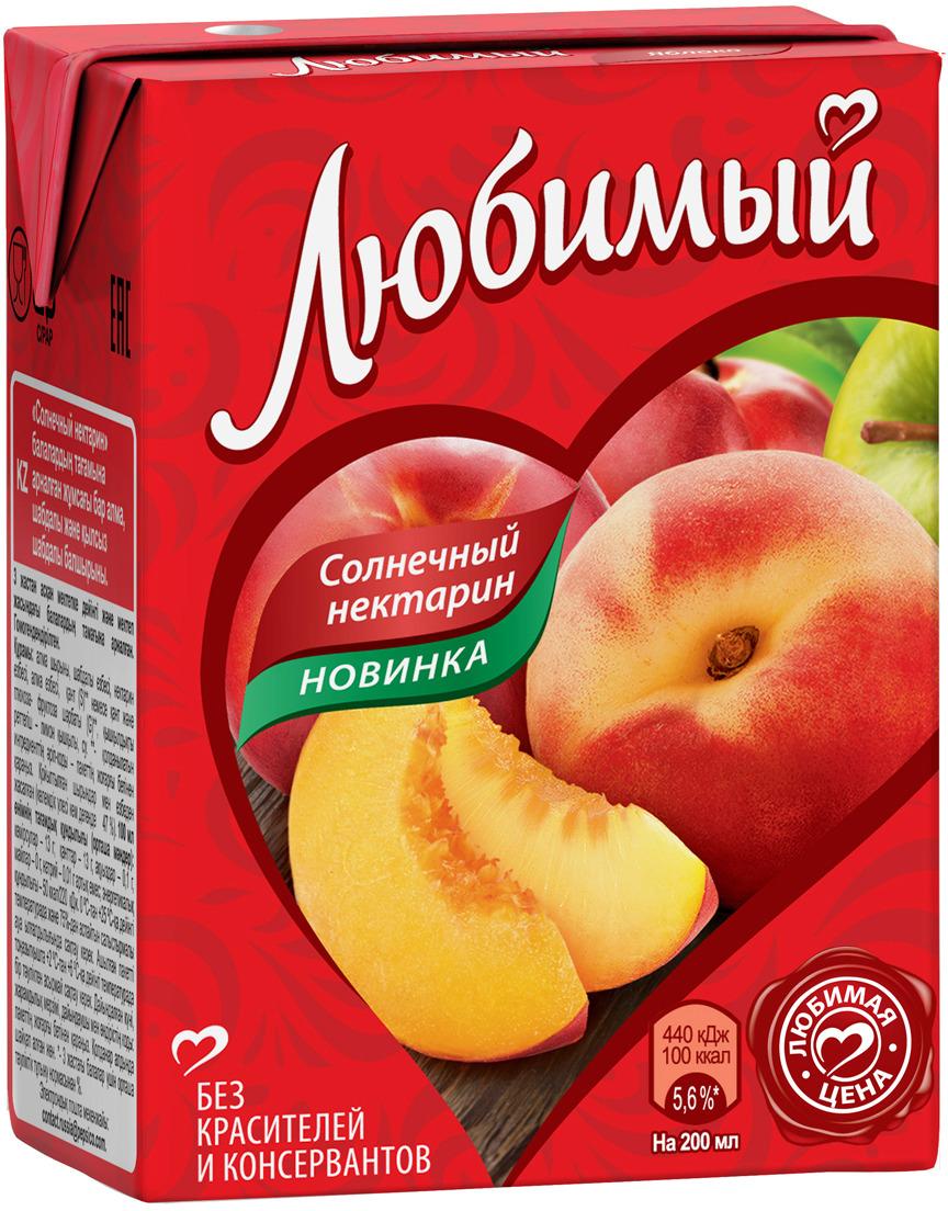Любимый Яблоко-Персик-Нектарин нектар с мякотью, 0,2 л