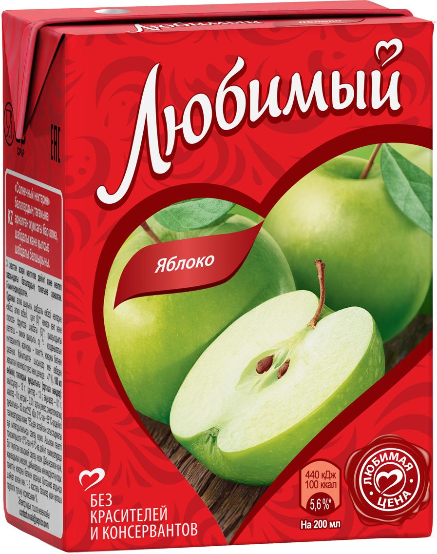 Любимый Яблоко нектар осветленный, 0,2 л
