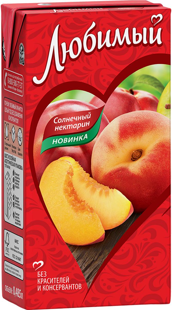 Любимый Яблоко-Персик-Нектарин нектар с мякотью, 0,485 л