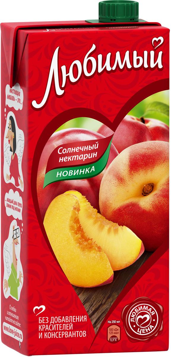 Любимый Яблоко-Персик-Нектарин нектар с мякотью, 1,93 л