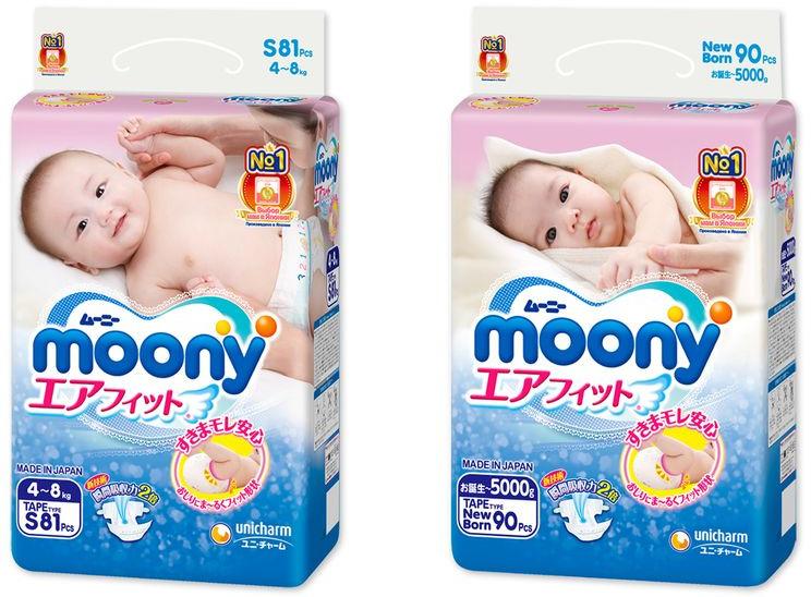 цены на Подгузники Moony Megabox, 4-8 кг, размер NB, 90 шт, размер S, 81 шт  в интернет-магазинах
