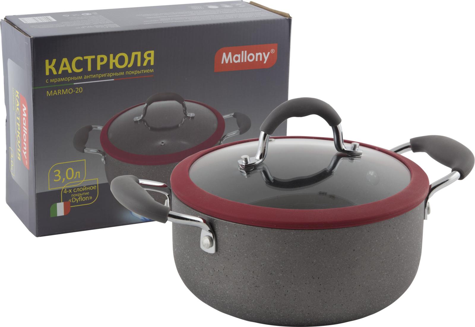 Кастрюля Mallony Marmo, с крышкой, 3 л соковарка mallony juicer 6л 3 чаши нерж сталь