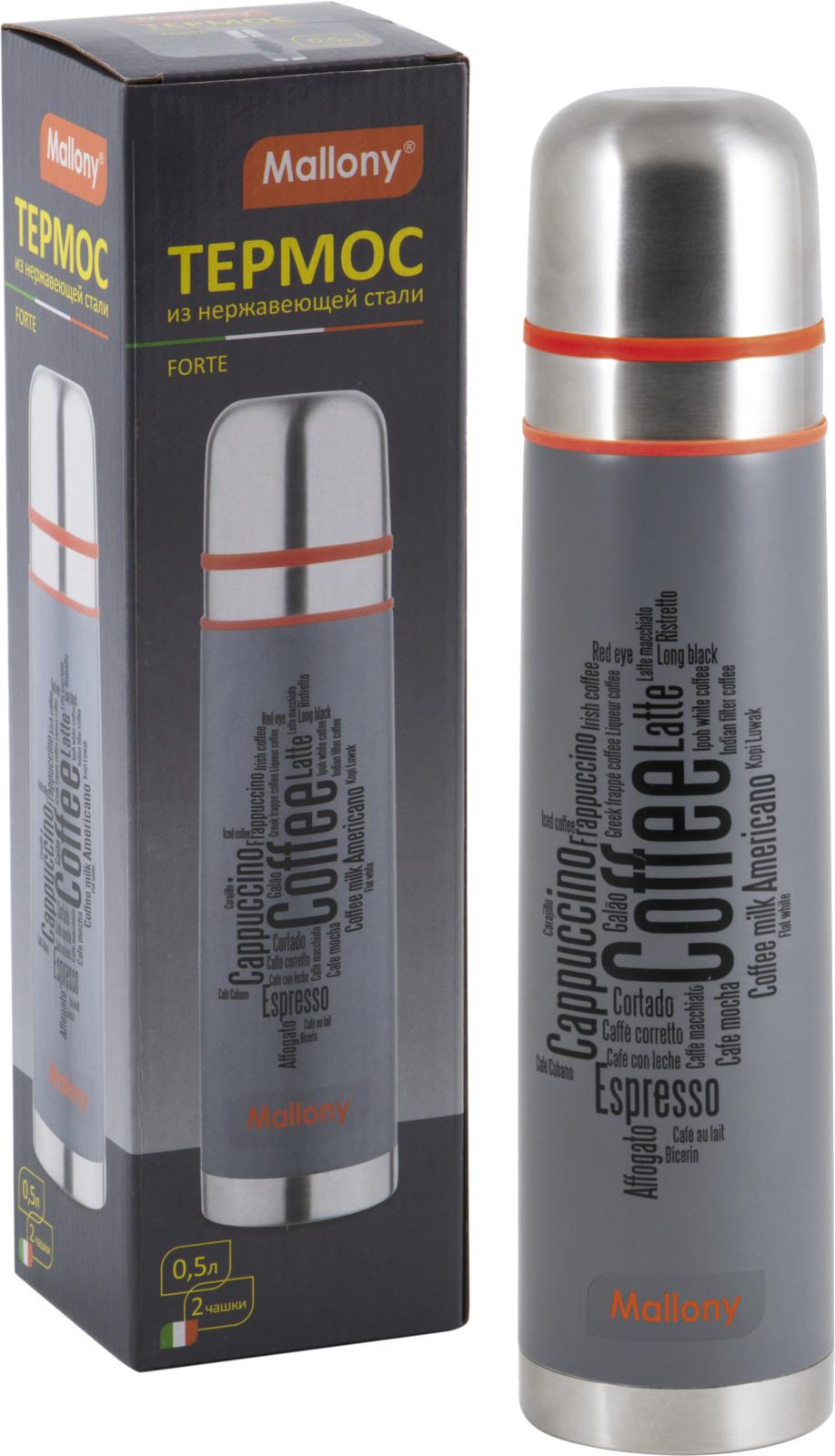 Термос Mallony Forte, с двойными стенками, цвет: серый, 500 мл3694Колба и корпус из нерж стали с двойными стенками. Герметичный клапан (пробка) с кнопкой. В комплекте 2 чашки. Материал: сталь, силикон, пластик Упаковка - картонная коробка