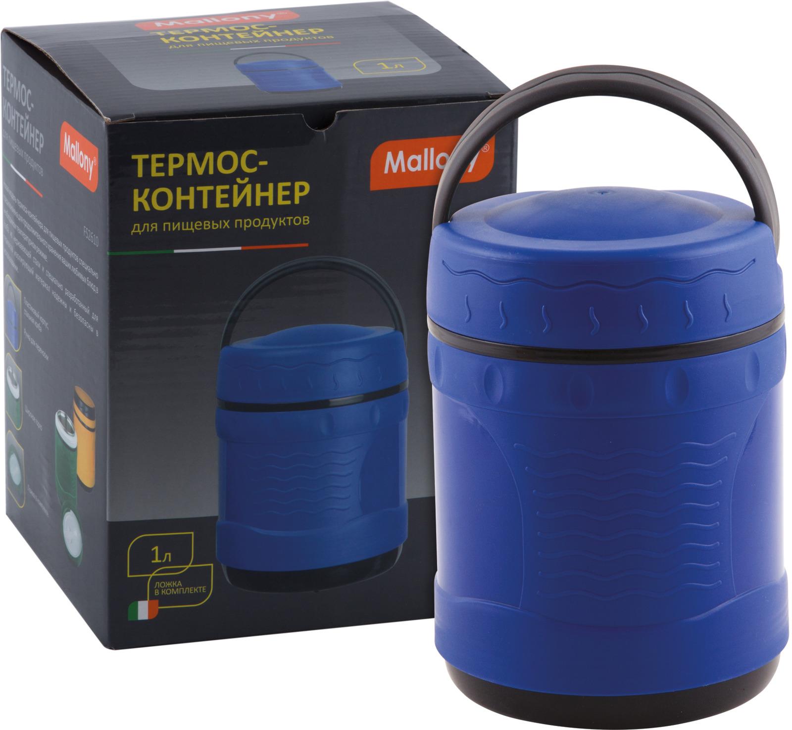 Термос Mallony, цвет: синий, цвет: в ассортименте, 1 л mallony термос t85100 1 0 л широкое горло mallony