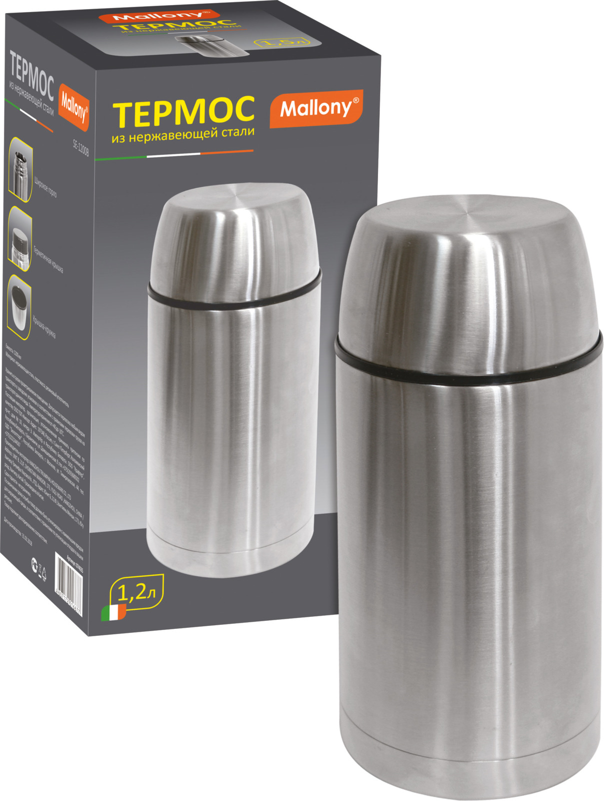 Термос Mallony, суповой, цвет: серебристый, 1,2 л mallony термос t85100 1 0 л широкое горло mallony