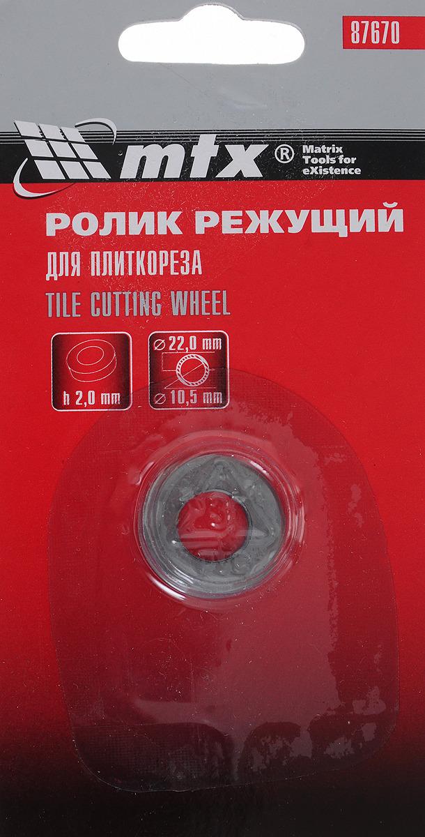 Ролик режущий для плиткореза МТХ, 22 х 10,5 х 2 мм цена