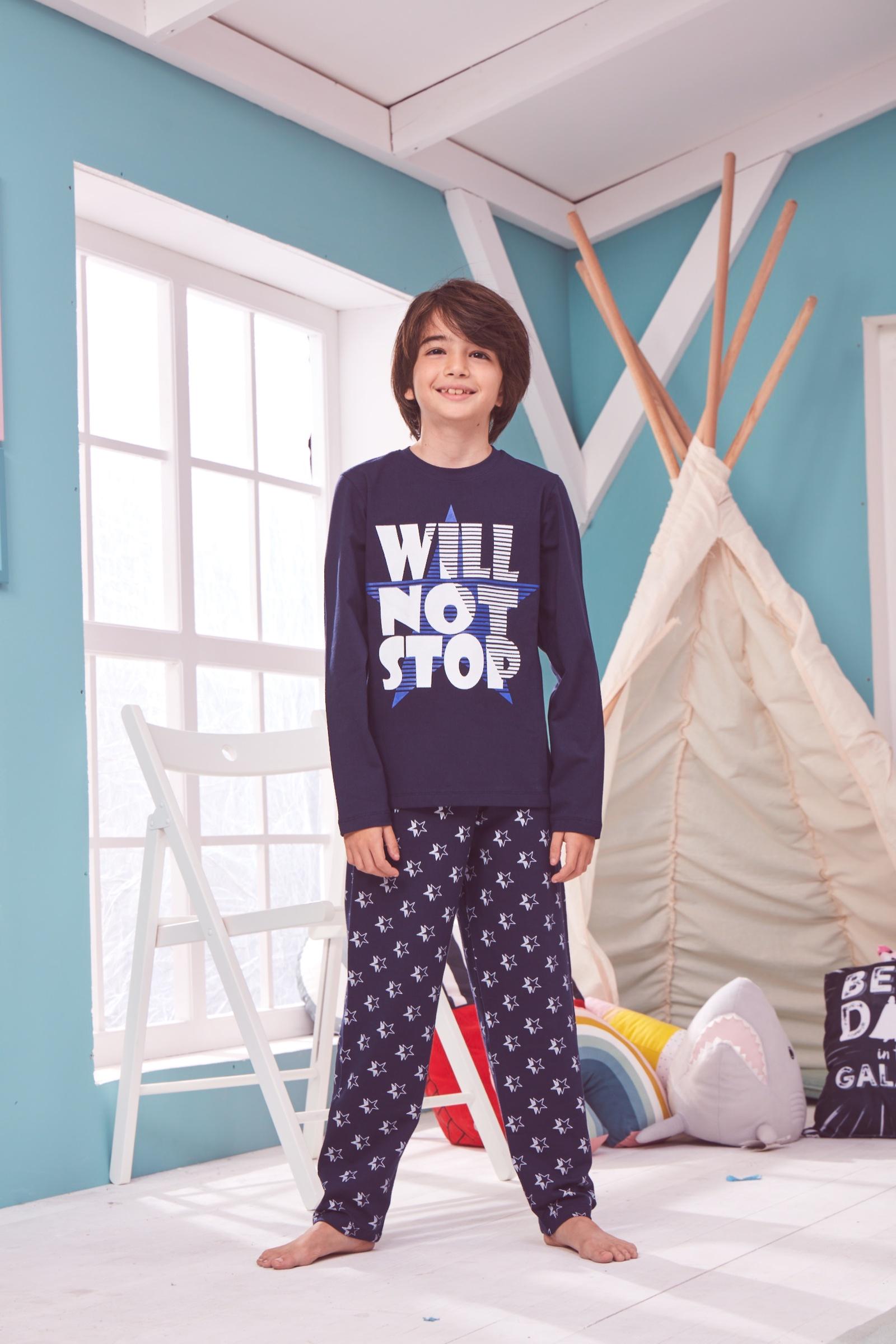 Пижама портфель wittchen 39 3 104 39 3 104 3 коричневый