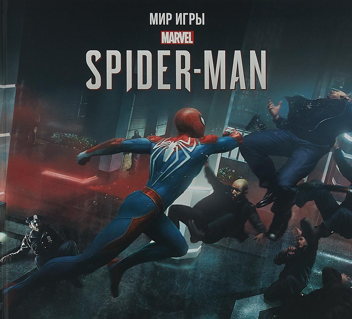 Пол Дэвис Мир игры Marvel Spider-Man