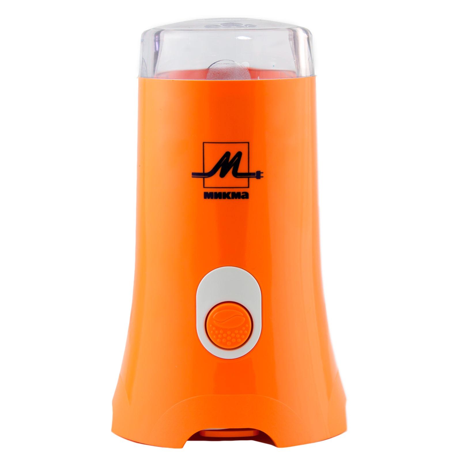 Электрокофемолка МИКМА ИП-32 С168-26314, оранжевый