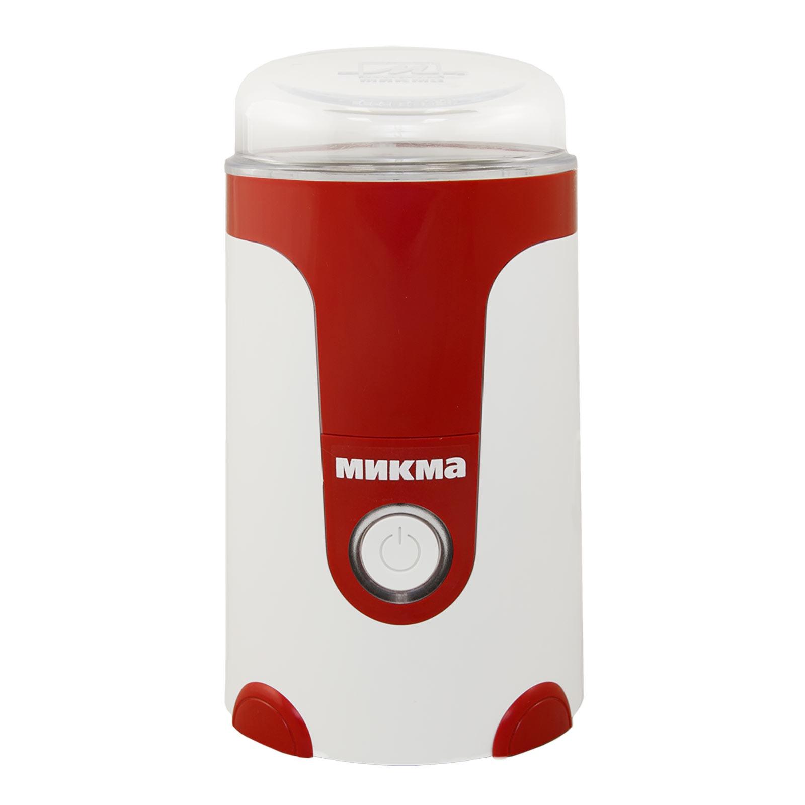 Электрокофемолка Микма ИП-33, цвет: белый, красный, 50 г